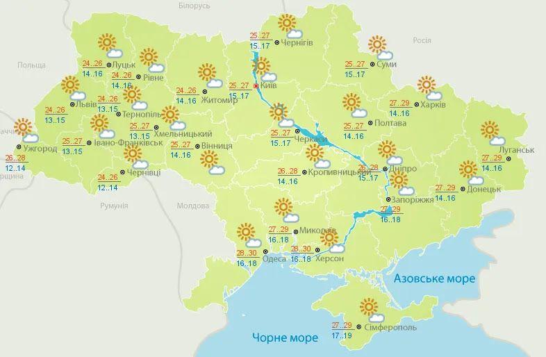 Прогноз погоди на 25 липня.