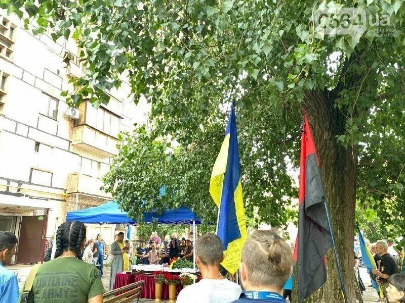 21 июля Александра Горбенко похоронили в родном городе