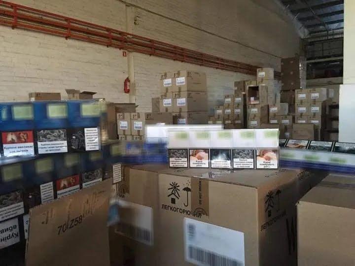 Было изъято более 276 наименований табачных изделий