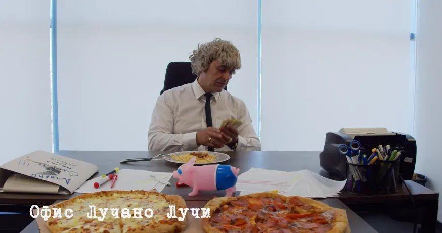 Якобы Лучано Лучи считает деньги в своем офисе