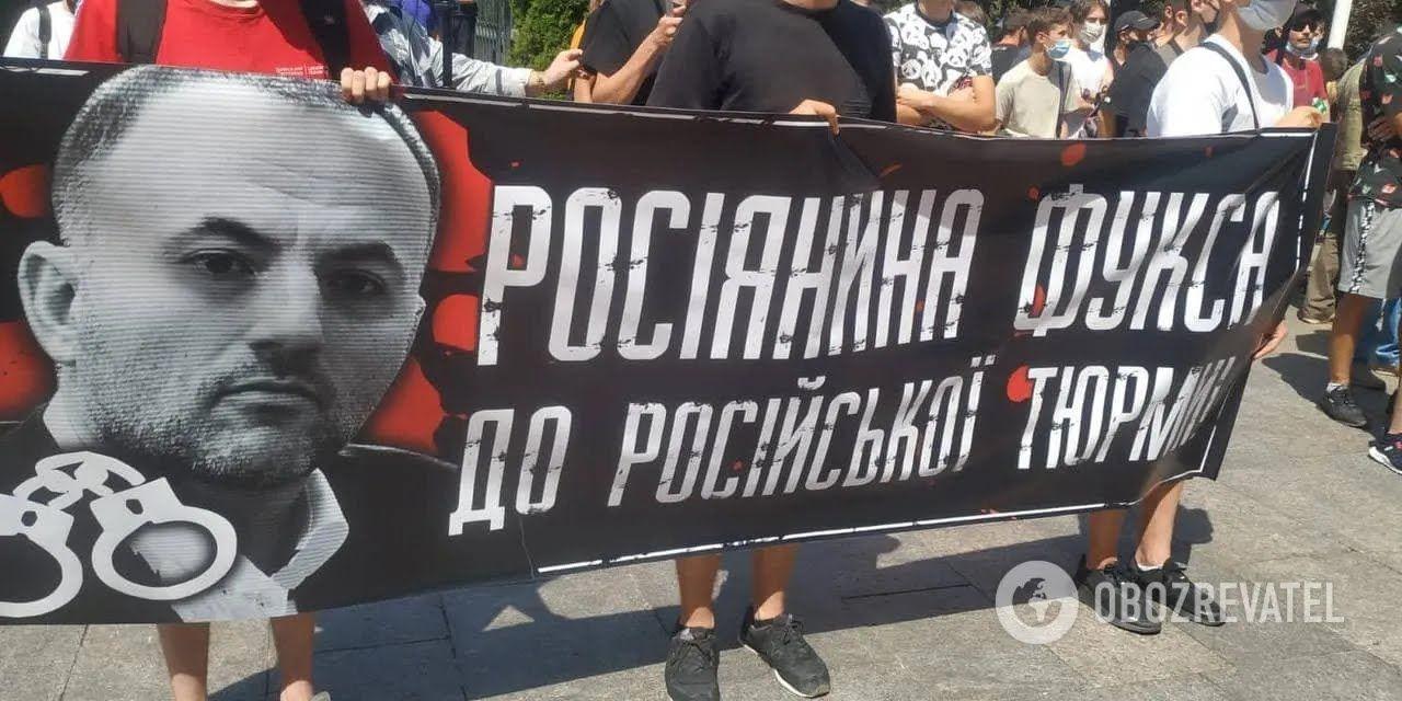 """""""Росіянина Фукса – до російської тюрми"""""""