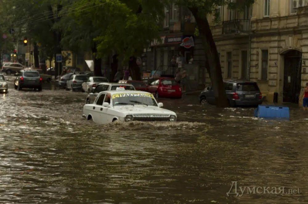 Потопи в Одесі відбуваються регулярно.