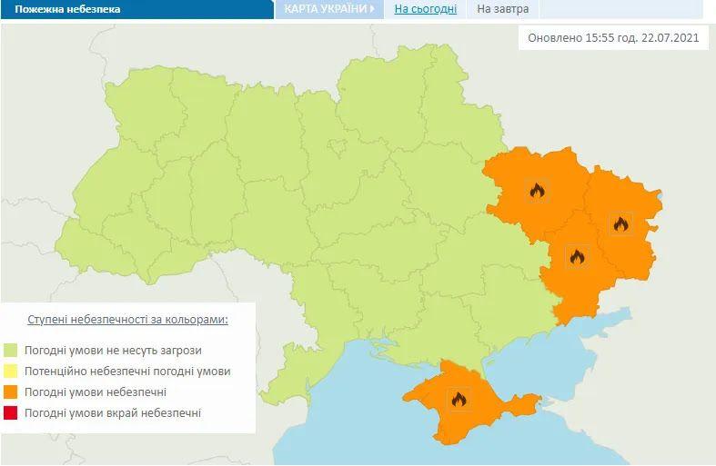 Пожежна небезпека в Україні 23 липня.