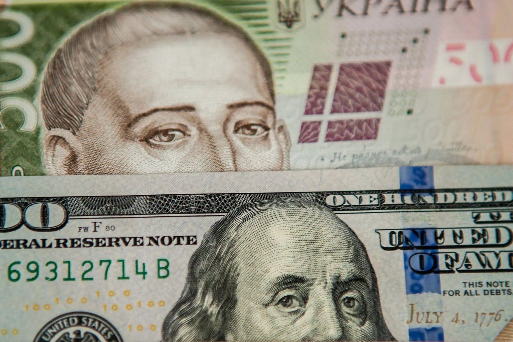 Які долари не обміняють в Україні