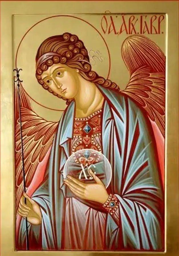 26 липня церква святкує День Архангела Гавриїла
