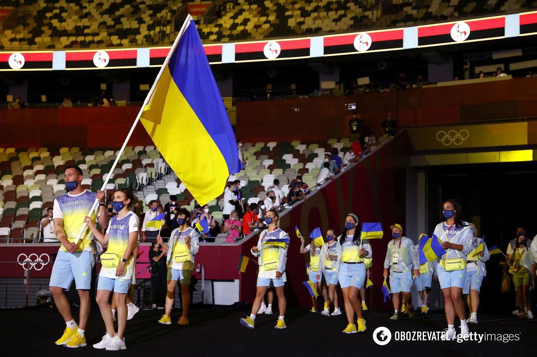 Збірна України на Олімпіаді-2020