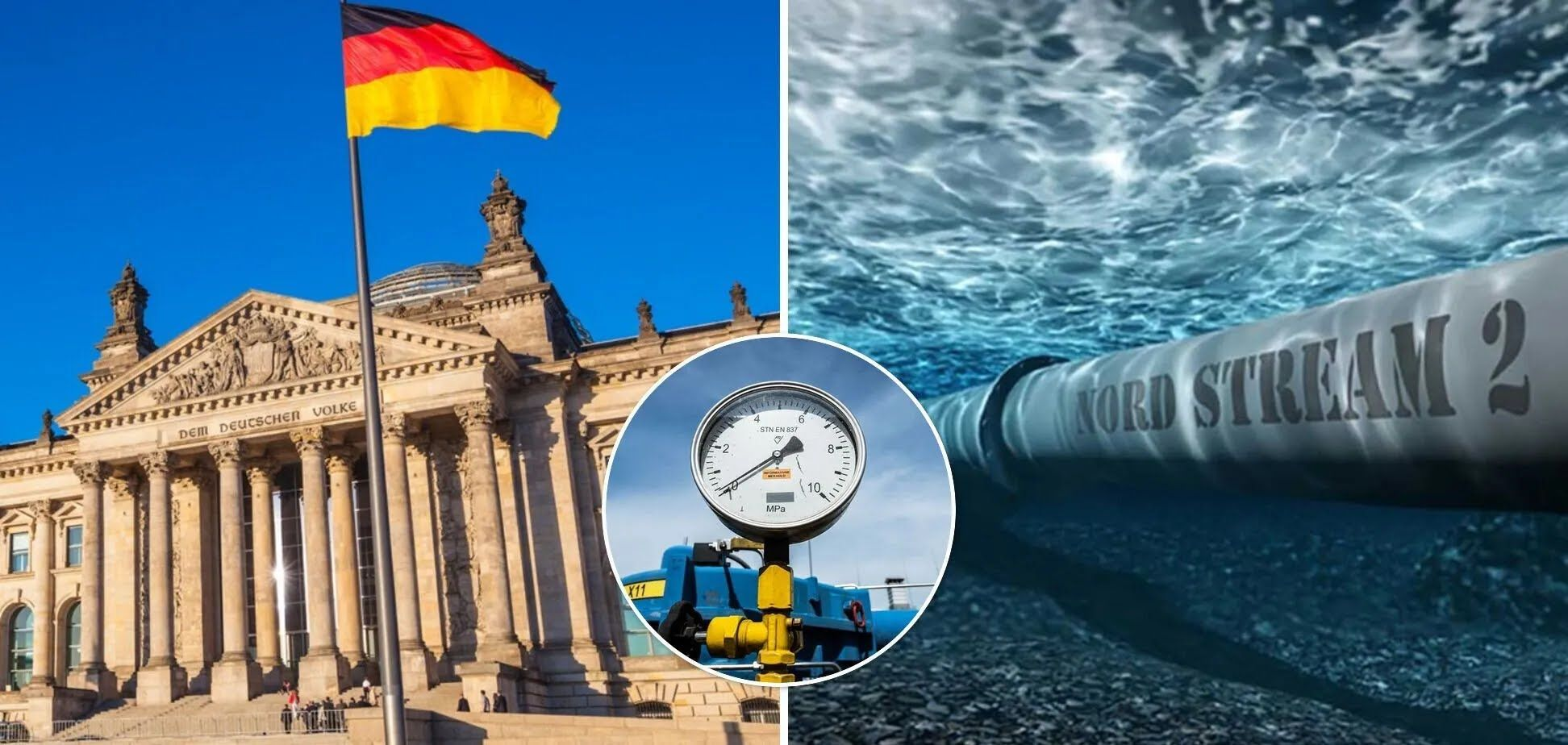 США и Германия пришли к крупному политическому соглашению