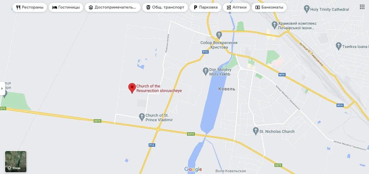 Церква, де стався інцидент