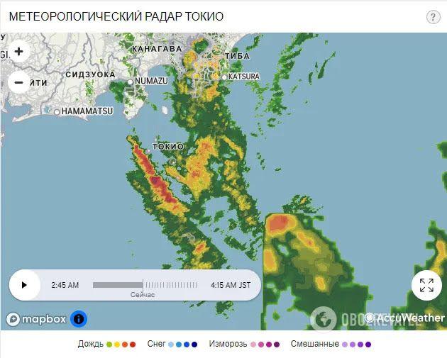Тайфун в Токіо.
