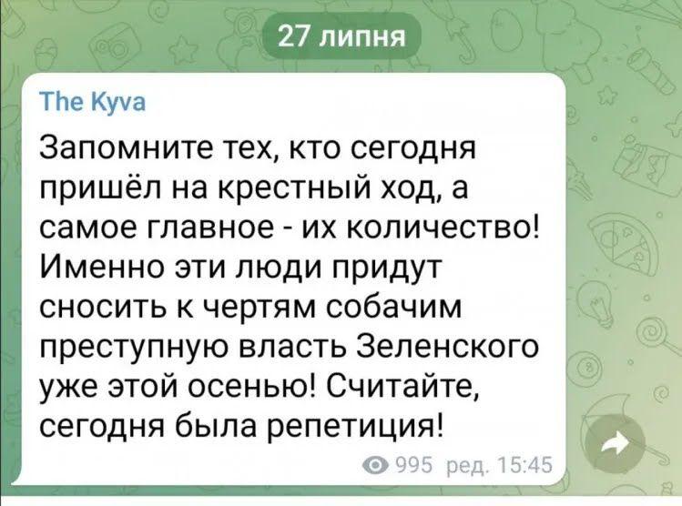 Скриншот поста Киви