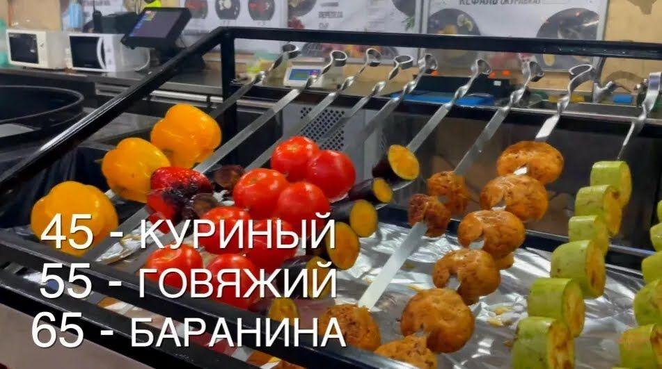 Ціни на шашлик в Кирилівці.