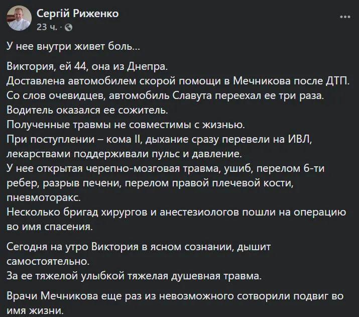 Публикация Сергея Рыженко