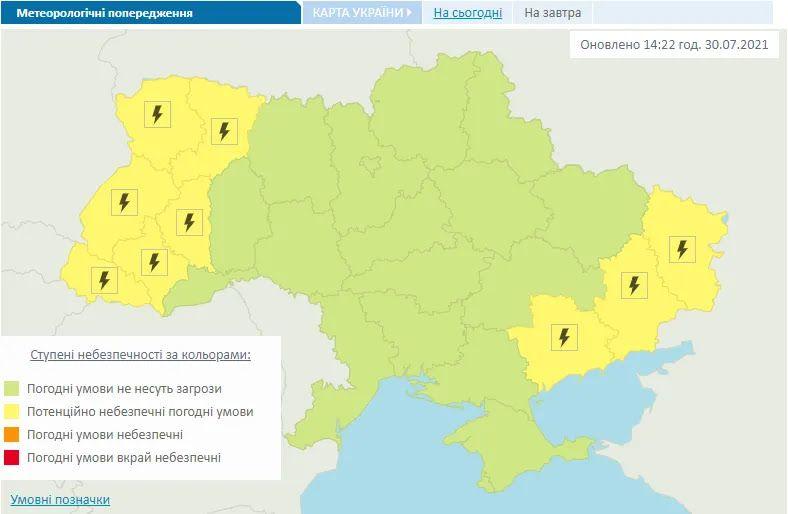 Попередження про негоду в Україні 31 липня.