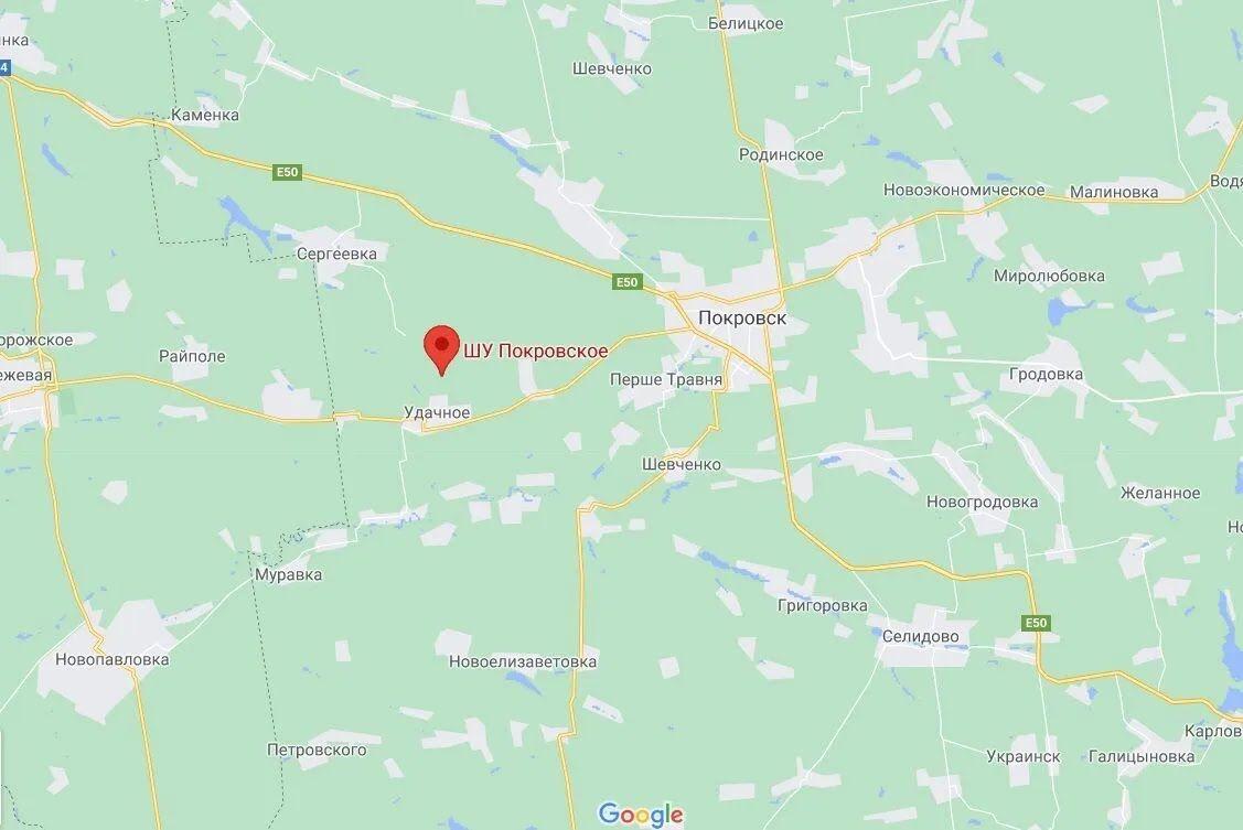 Вибух стався на шахті в смт Удачне.