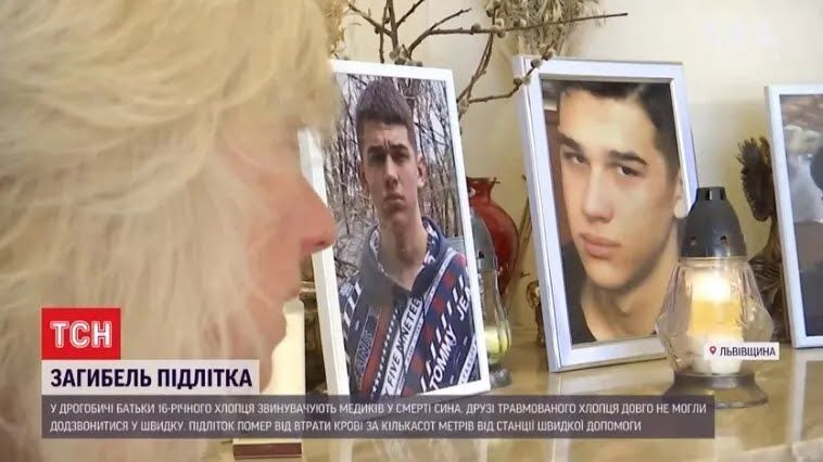 На Львівщині загинув 16-річний Гліб