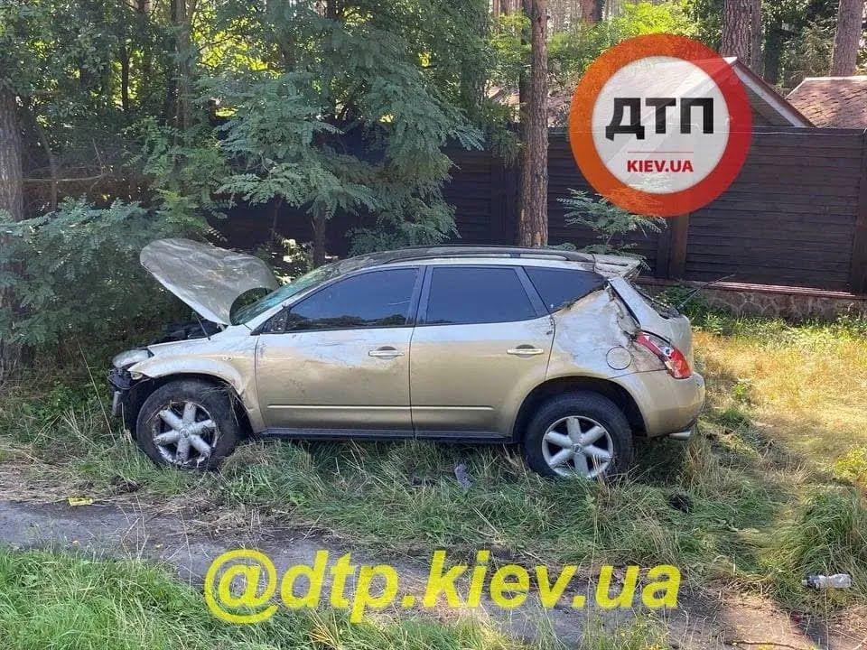 У Києві сталася ДТП.