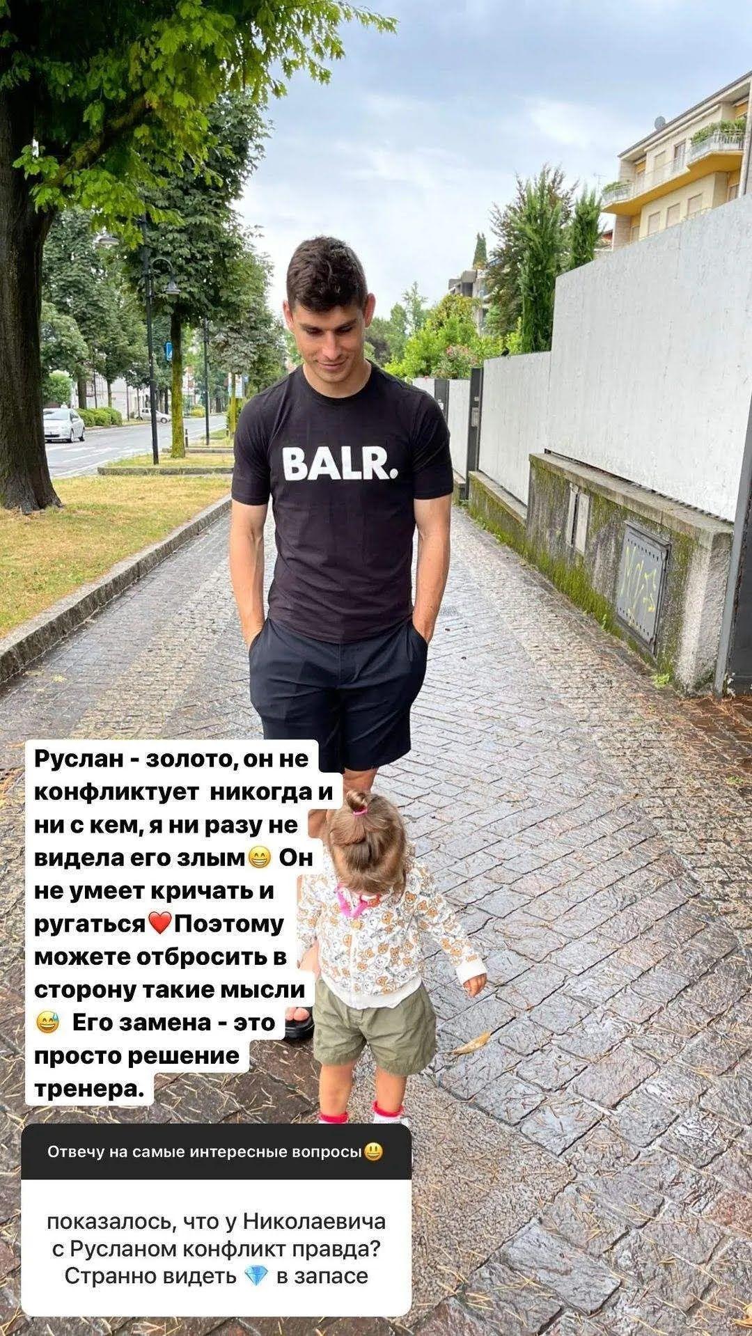 Дружина українського футболіста спростувала чутки про конфлікт