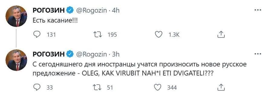 """""""Наука"""" против """"Прогресса"""", или почему Россия в космосе изгой"""