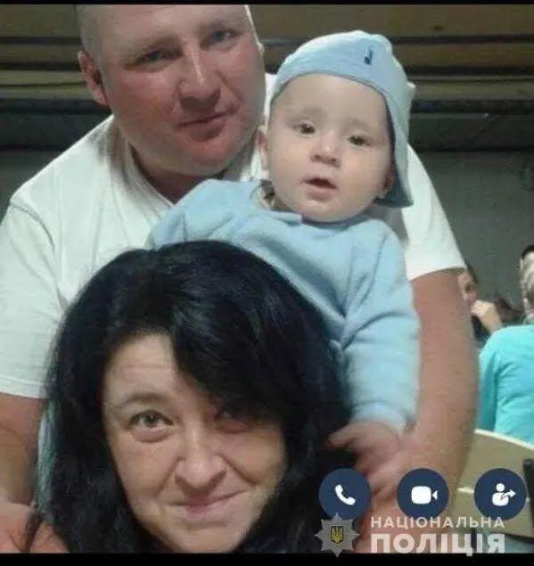 Сім'я з Вінницької області, що зникла