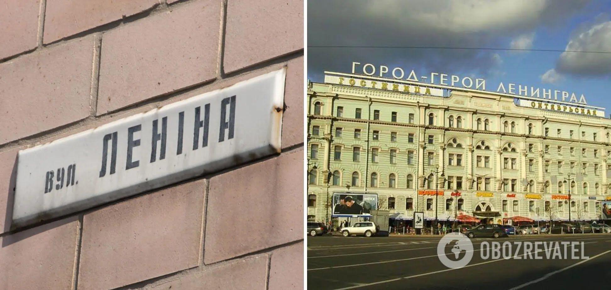 Города и улицы называли в честь правителей.