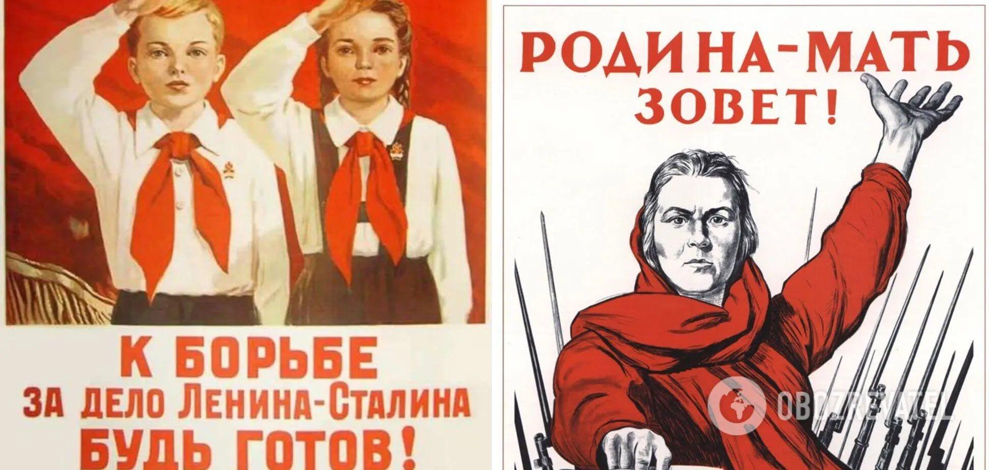 В СССР было много пропаганды коммунистического режима.
