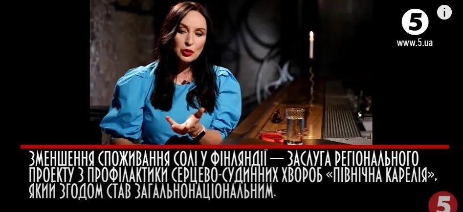 Диетолог Оксана Скиталинская.