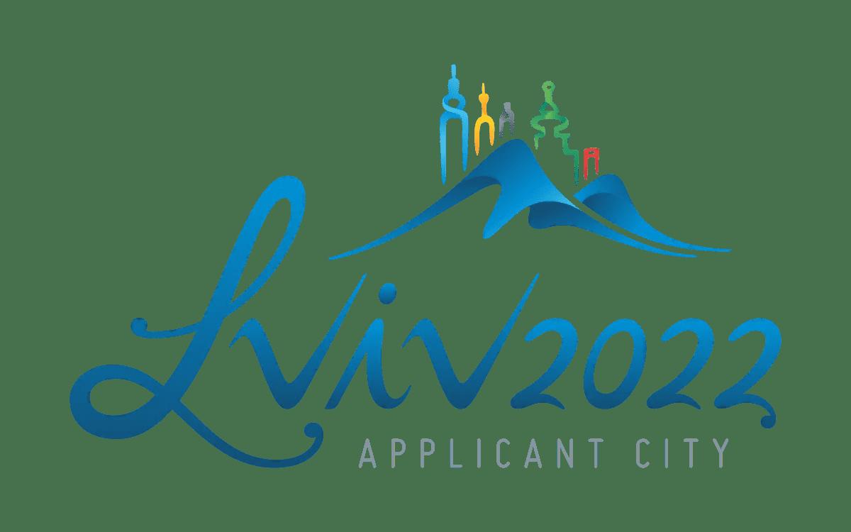Львів планував прийняти Олімпіаду-2022.