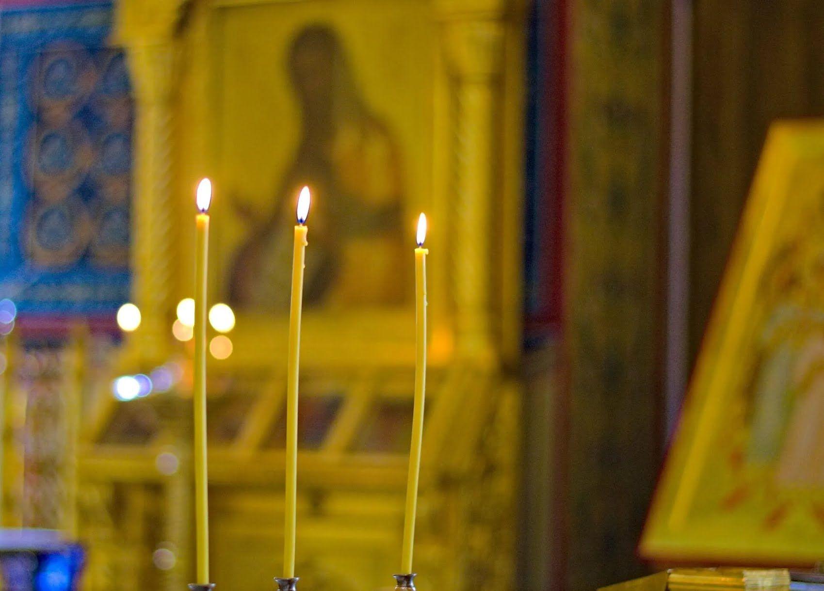 """На """"Купріяна і Устину"""" читають молитви, щоб захиститися від злих духів"""