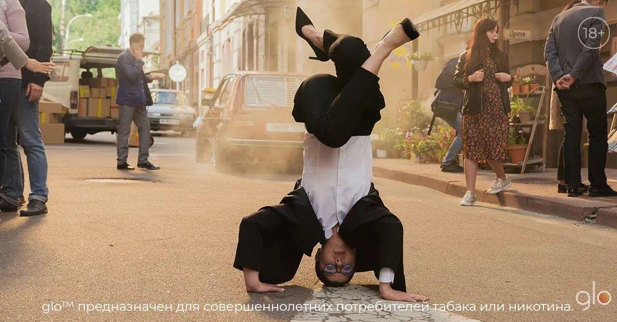 Леся Никитюк и бренд glo™ сняли стильный ролик о свободе быть собой