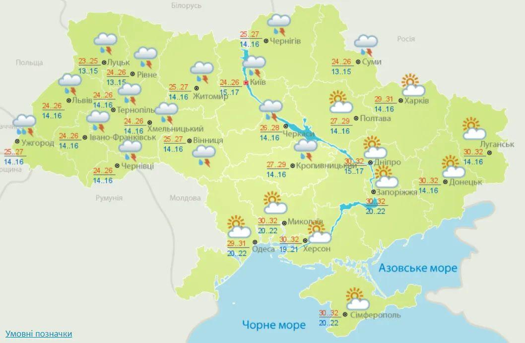 В большинстве областей пройдут дожди 5 августа.
