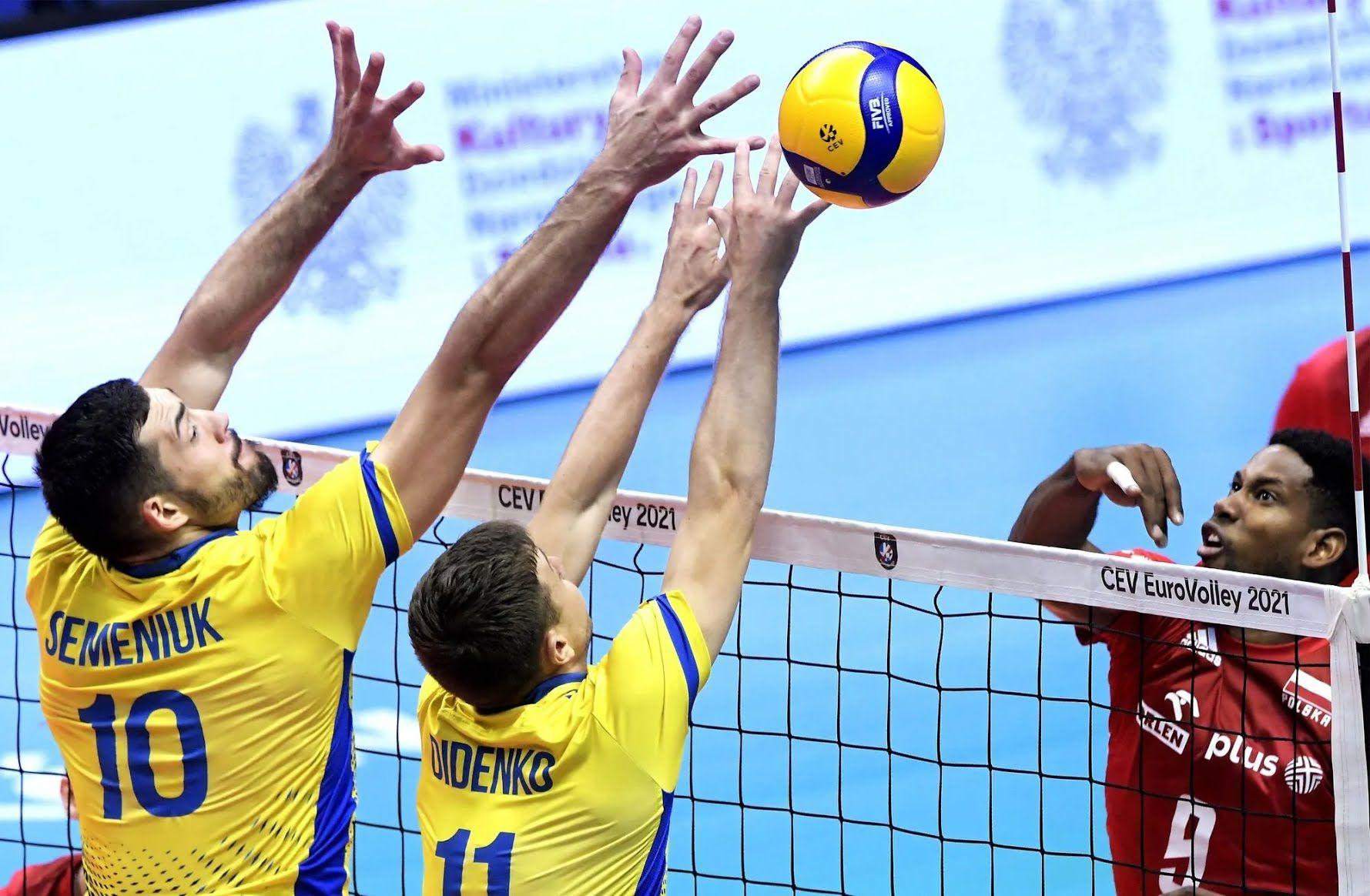 Украина заняла третье место в группе.