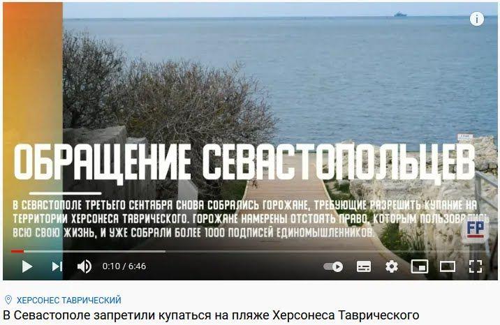 Новости Крымнаша. Почему родная гавань так над нами издевается!? (с)