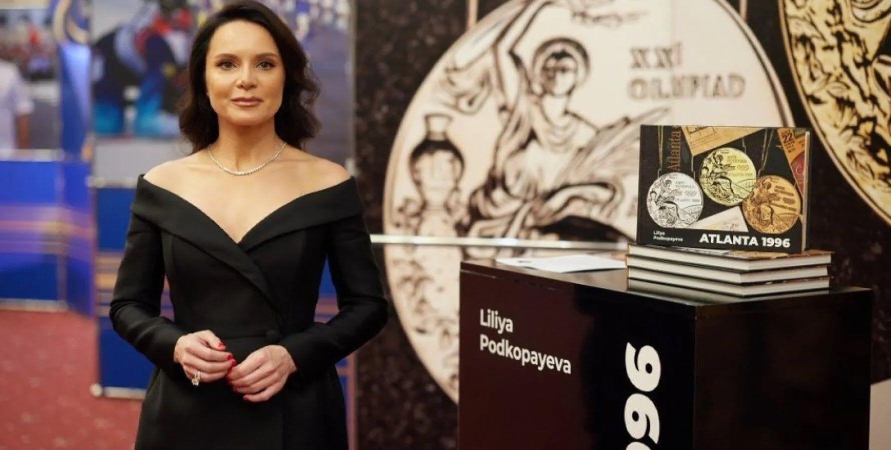 """Лілія Подкопаєва презентувала книгу """"Золото Атланти"""""""