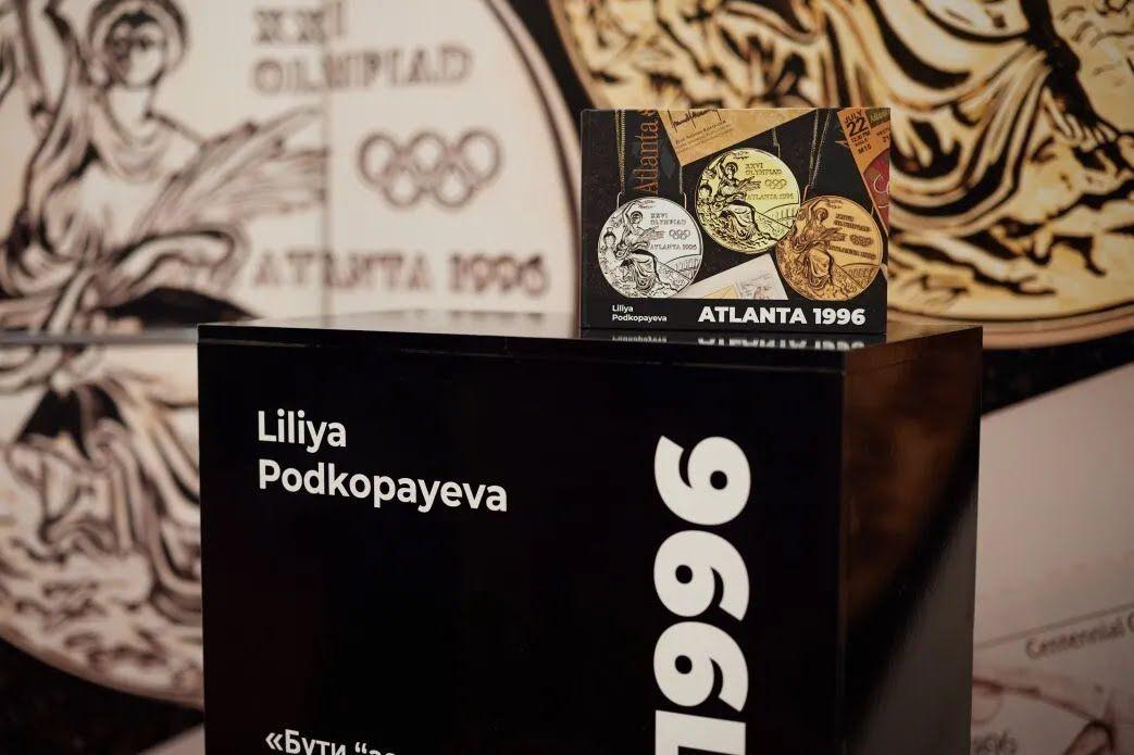 Книга присвячена перемогам української олімпійської збірної