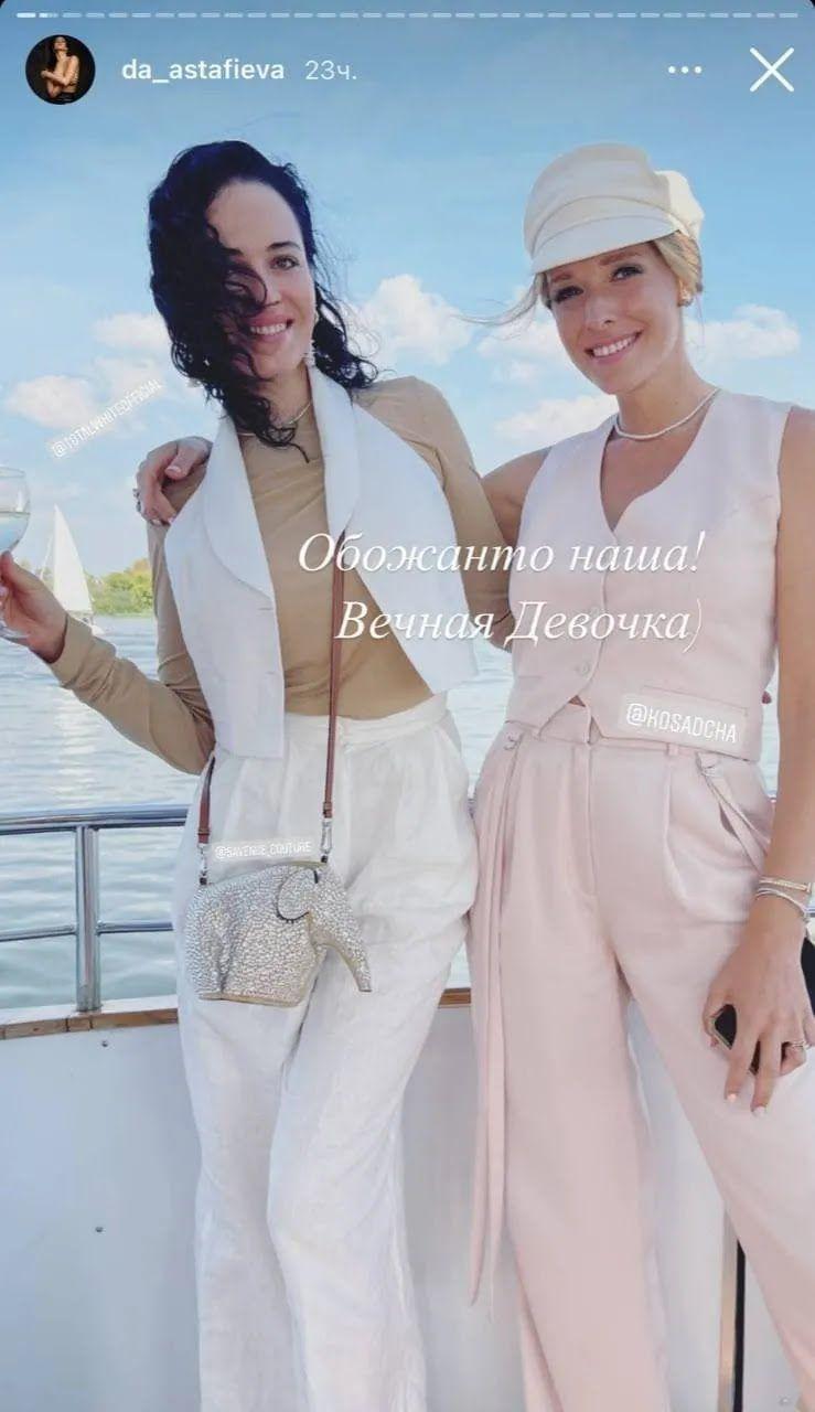 Даша Астаф'єва та Катерина Осадча на яхті.