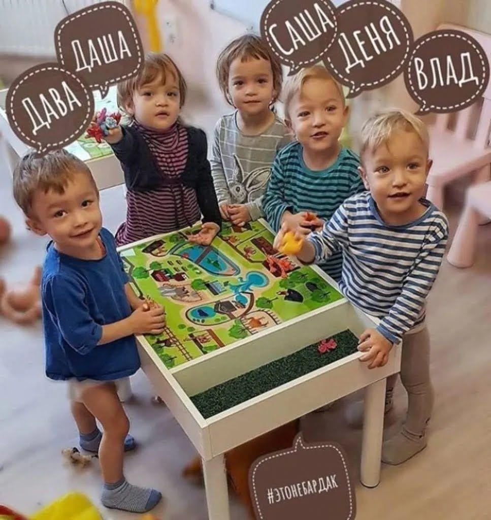 Малюки вже ходять у дитячий сад