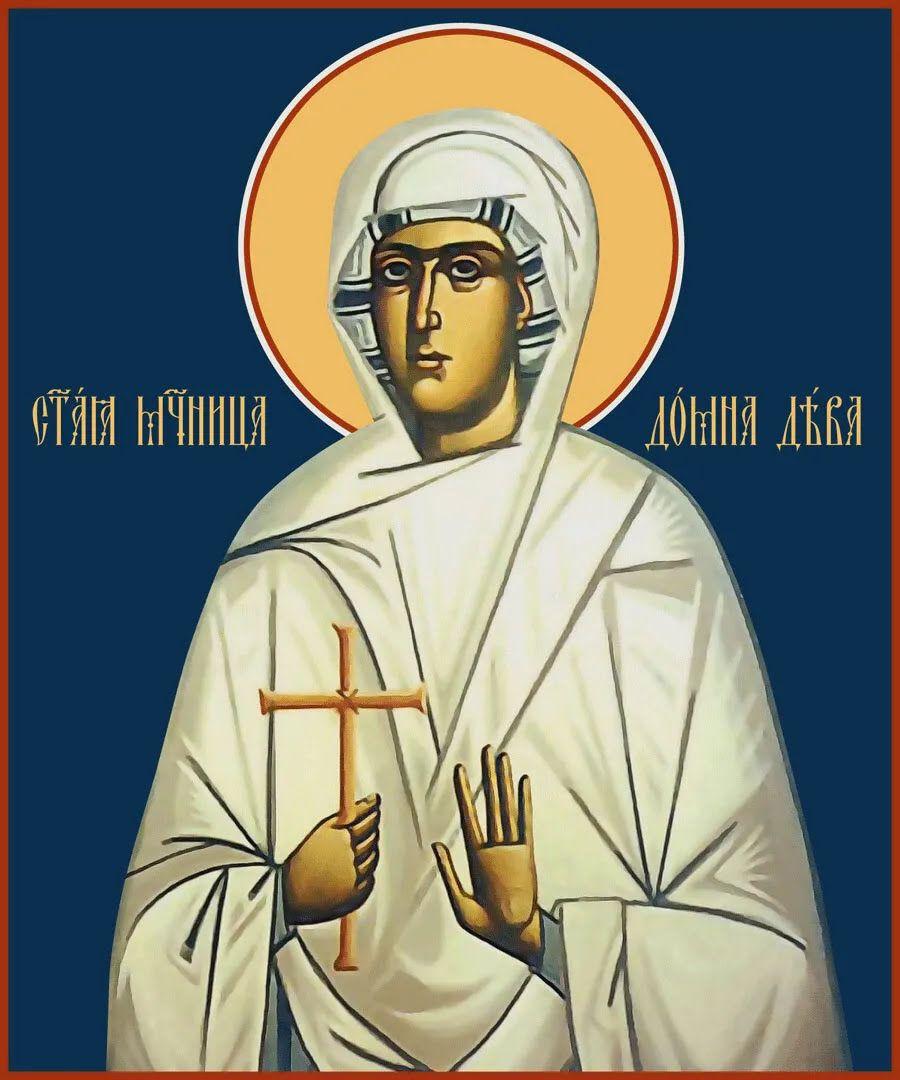 Домна Нікомидійська постраждала за віру на початку ІV століття