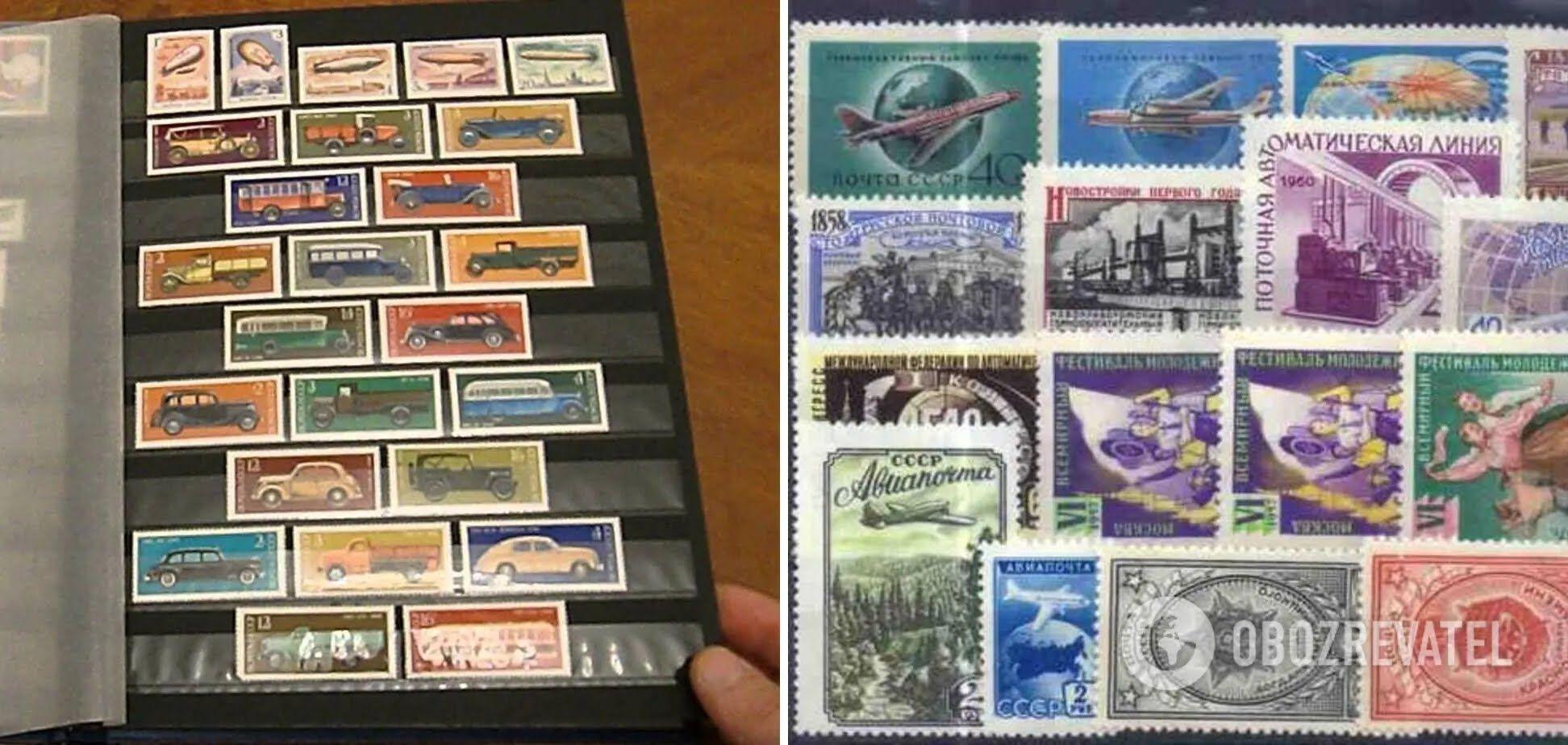 Радянські поштові марки коштують дорого