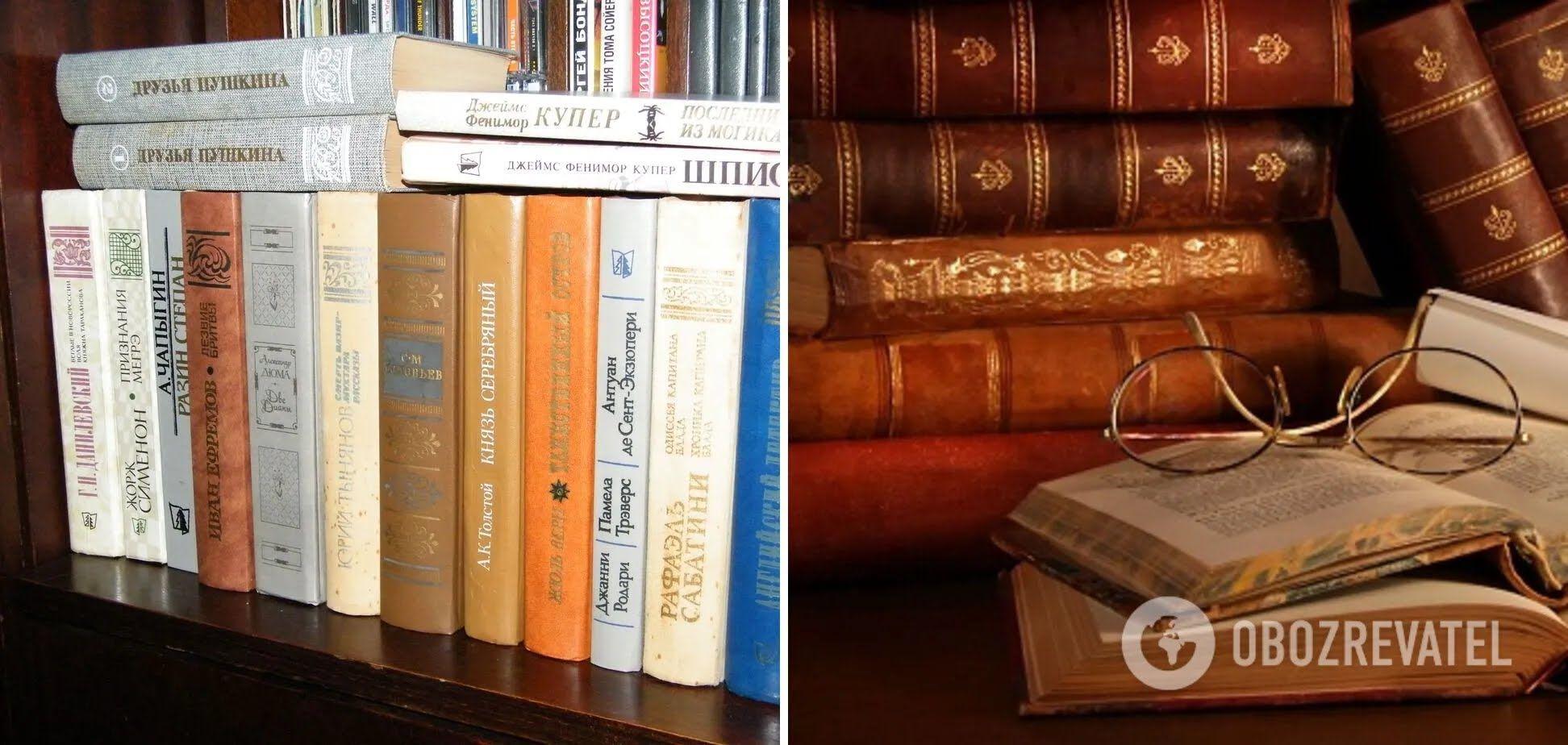 Перші видання книг дорого коштують