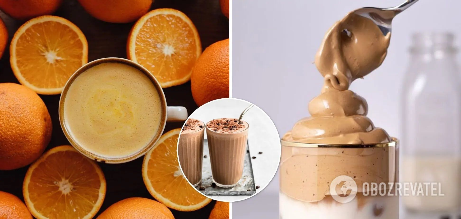 Капуоранж, кавовий йогурт, дальго-кава