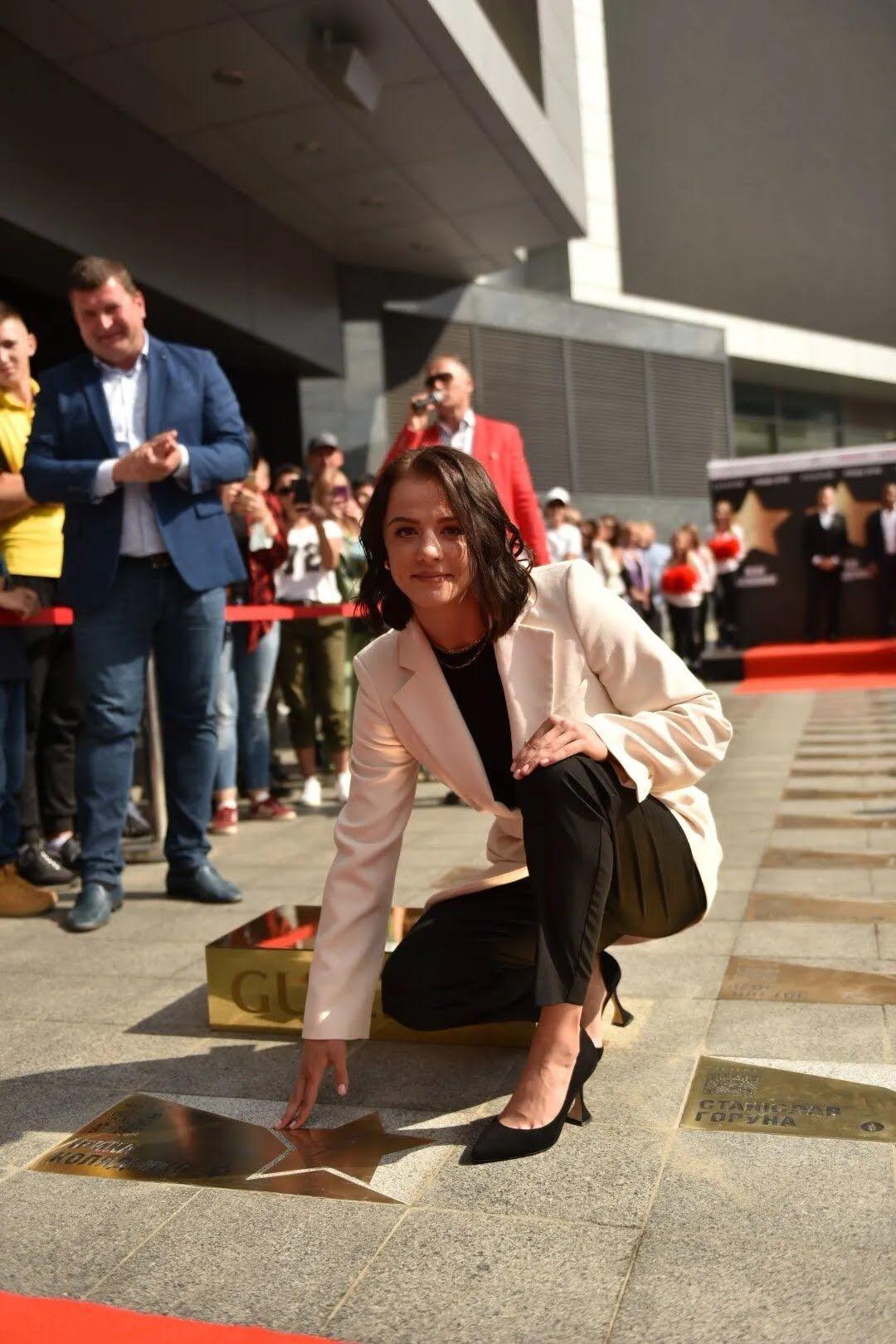 Ирина Коляденко отметила, что ей очень приятно, что в ее честь открыли звезду.