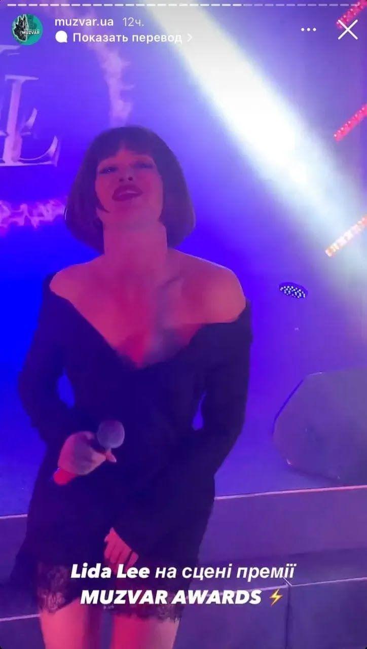 Выступление Lida Lee.