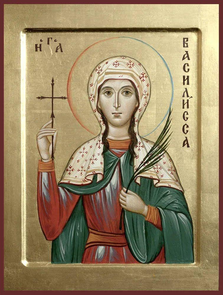 Василина Нікомидійська постраждала під час гонінь Діоклетіана