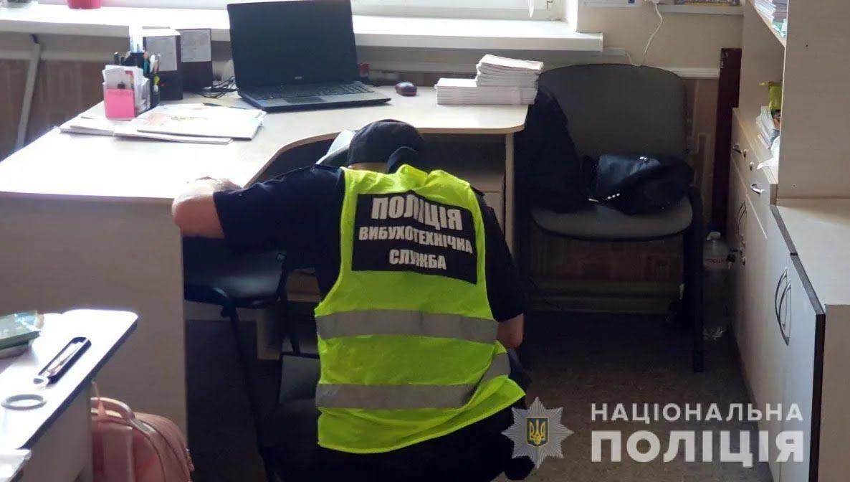 Правоохоронці перевірили школу на наявність вибухівки.