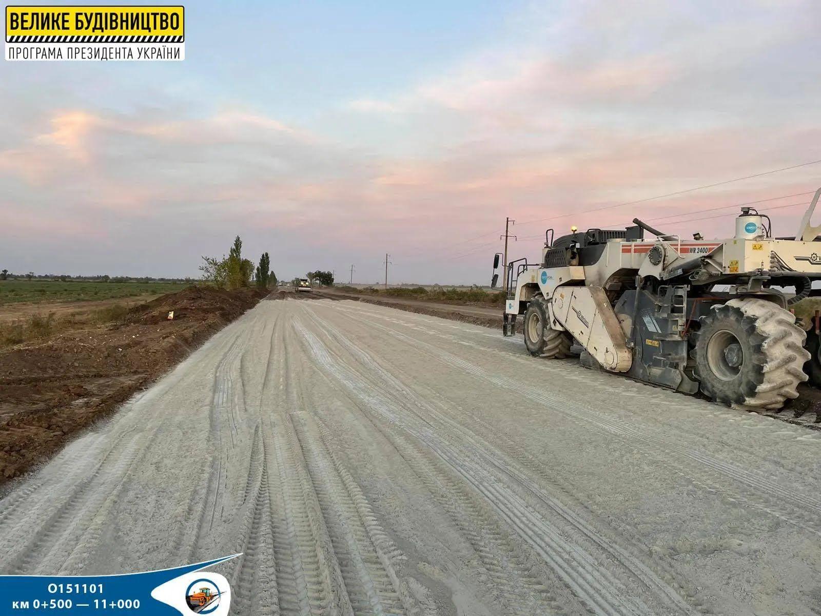 """Об'їзну дорогу ремонтують у рамках """"Великого будівництва"""""""