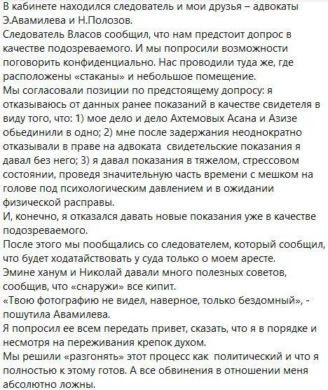 """Новини Кримнашу. """"Твоя думка залишилася в Україні: прийдеш, проголосуєш, сфотографуєш і мені покажеш (с)"""""""