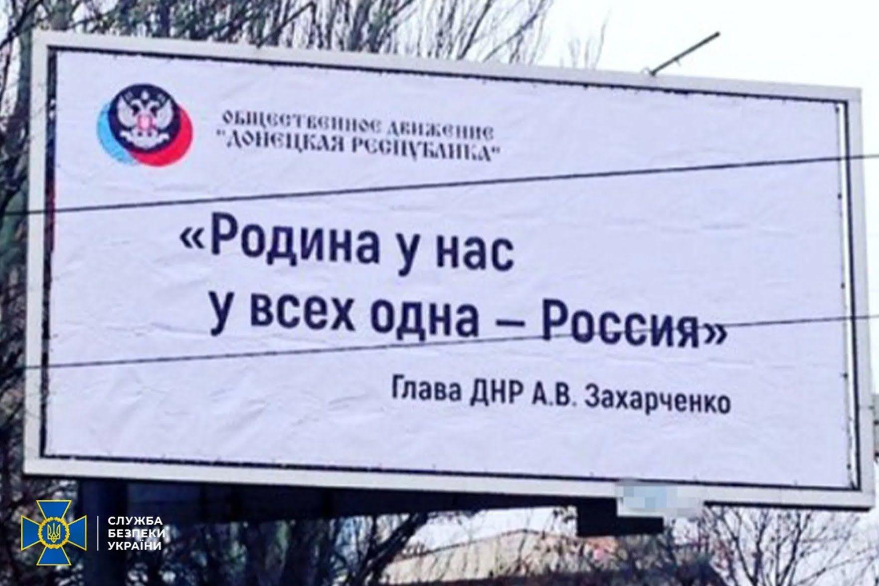 """А также для террористов """"Л/ДНР"""""""