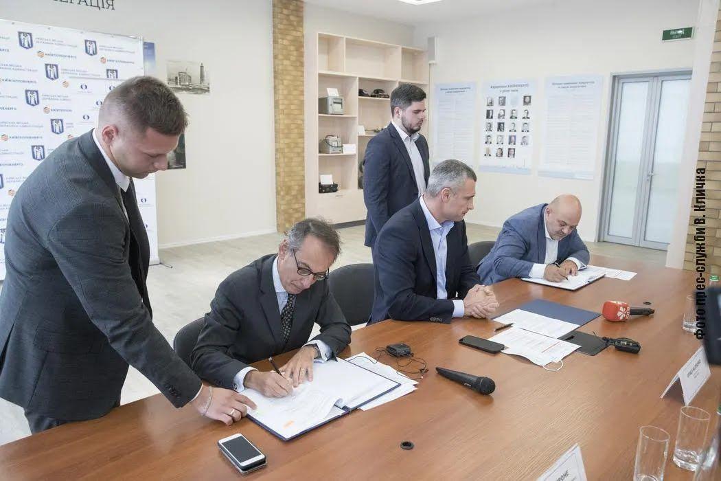 Было подписано соглашение с Европейским банком реконструкции и развития