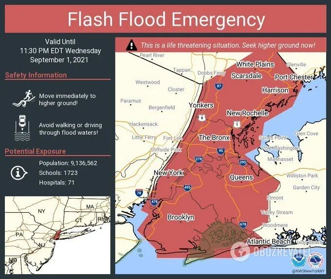 Несколько штатов США накрыло наводнение из-за урагана Ида