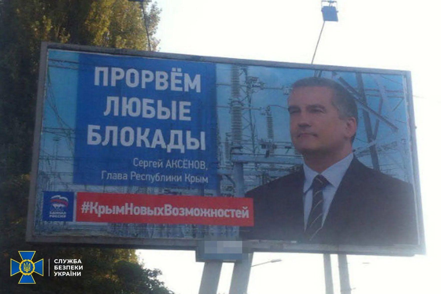 Киевское агентство является дочерней компанией московской фирмы